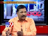 BJP leader Ram Reddy on AP politics with NRIs - Varadhi - USA - Part 4