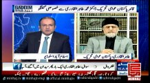 Dr Tahir-ul-Qadri's exclusive interview with Nadeem Malik on Samaa News