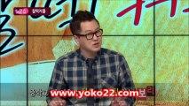 아시아베가스 New 노모쇼.21 연예의기술.3