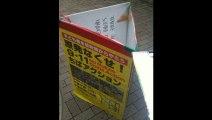 【報道の不自由】特定秘密保護法案反対デモ 反原発デモの正体((((;゚Д゚))))ガクガクブルブル
