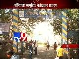 SHAME: Borivali Minor Girl GANGRAPE,2 arrested out of 9-TV9