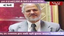 DELHI LT. GOVERNOR NAJEEB JUNG LIKELY TO MEET BJP TOMORROW