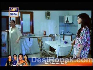 Meri Beti - Episode 10 - December 11, 2013 - Part 4