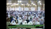11th December 2013 Madeenah Maghrib led by Sheikh Hudhaify
