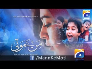 Mann Kay Moti - Episode 26 - December 12, 2013