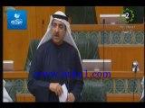 """كلمة النائب """" جمال العمر """" بالجلسة الاسكانية في مجلس الامة"""