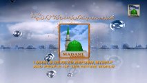 Promo of Islamic Program - Rohani Ilaj aur Istikhara - Monday to Friday Except Thursday 6:15 pm