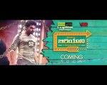 Biryani 10sec promo 2 - Movies Media