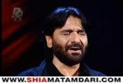 Nadeem Sarwar - Le lo Salam Zainab Ka 2013_14 لے لو سلام زینب کا  ShiaMatamdari.com