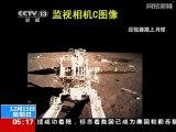 Vidéo du robot chinois sur la Lune, le Lapin de Jade