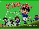 """""""Pico Soccer - Mezase Soccer Senshu"""" for Sega Pico"""