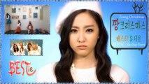 BESTie ft. Yoo Sae Yoon - Zzang Christmas k-pop [german sub]