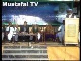 First anniversary (Barsi) of Founder President Al Mustafa Haji Ahmed Abdul Shakoor Munshi ( Dr Mia Farooq Mustafai  Al Mustafa Welfare Society Pakistan )  Mustafai Tv