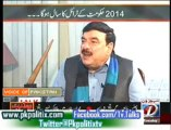 Mazrat Kay Saath - With Saifan Khan - 17 Dec 2013