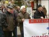 Διαμαρτυρία συνταξιούχων στη Λιβαδειά