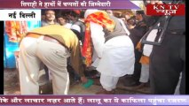 DSP CONSTABLES TURN ATTENDANTS TO LALU
