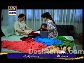 Meri Beti - Episode 11 - December 18, 2013 - Part 2