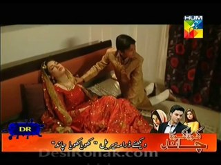 Ishq Hamari Galiyon Mein - Episode 73 - December 19, 2013 - Part 1