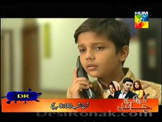 Ishq Hamari Galiyon Mein - Episode 73 - December 19, 2013 - Part 2