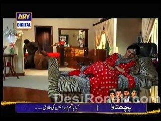 Sheher e Yaaran - Episode 45 - December 19 , 2013 - Part 2