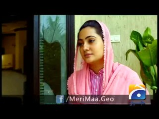 Meri Maa - Episode 75 - December 19, 2013