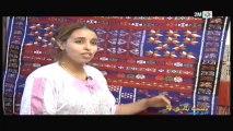 فاطمة حاجيب - فئة الزربية