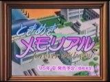 【非売品】ブルートプレス Vol.24 1995年7月号 [Brut press]Vol.24 1995 JUL.