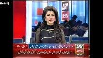 Blast in Karachi , SHO Shafiq Tanoli died