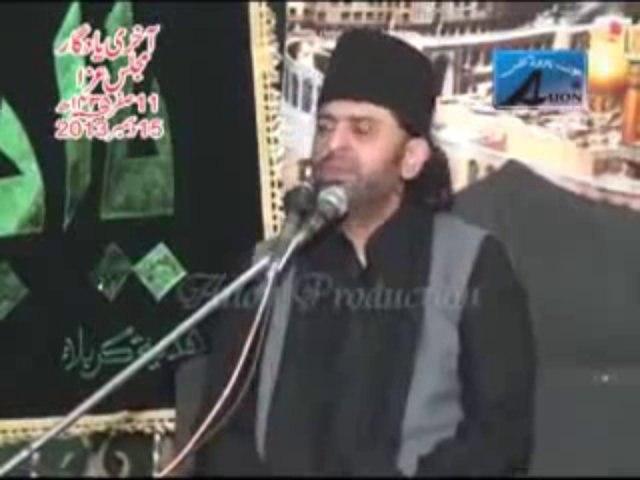 LAST MAJLIS of  ALAMA Naser abbas of multan