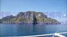 0031★릴게임★ 두꺼비오락실 ☞ gaja.daum.to ☜ 신천지,다빈치,오션 ★