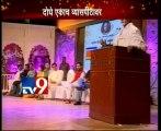LIVE Amitabh Bachchan MARATHI Speech in MNCS 7th Anniversery Function-TV9
