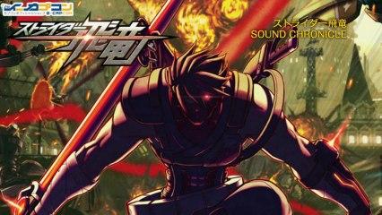 Sound Chronicle de Strider
