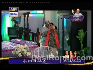 Quddusi Sahab Ki Bewah - Episode 129 - December 22, 2013 - Part 2