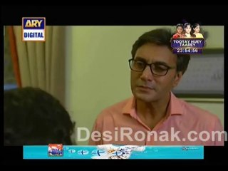 Darmiyan - Episode 18 - December 22, 2013 - Part 3