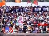 Mumbai Maha Garjan rally : Congress-free India is our dream, says Modi - Tv9 Gujarat