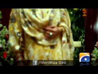 Meri Maa - Episode 77 - December 23, 2013