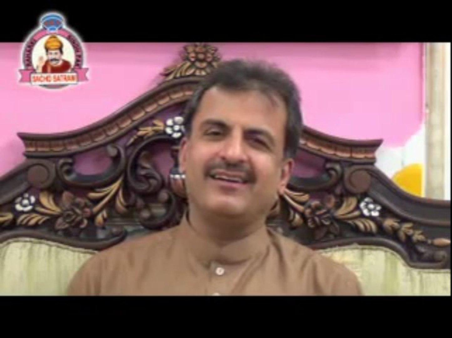 Sain Sadhram Sahib Satsang to Amravati SSD Sangat 2013