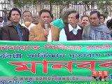 পাকিস্তান পার্লামেন্টে নিন্দা প্রস্তাবের প্রতিবাদে রাজধানীতে