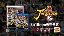 PS3 PS Vita J-STAR VICTORY PROMO TV
