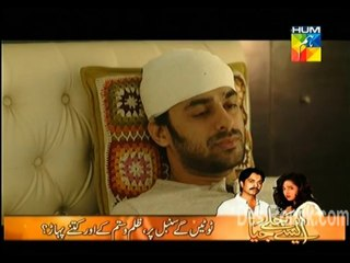 Ishq Hamari Galiyon Mein - Episode 75 - December 24, 2013 - Part 1