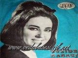 Güzide Kasacı - Böyle Bir Kara Sevda Kara Toprakla Biter (1972 Plak)
