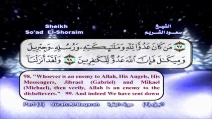 Quraan Kareem (Saood Al Shorem ) Part 1 Al Bakra (6)