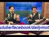 Khuwaja-E-Man(Yaa Moin Yaa Moin)P-1 by Tahir Ali Mahir Ali Shakir Ali Nizami(Nizami Brothers Qawwal)
