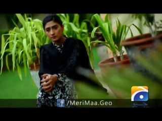 Meri Maa - Episode 78 - December 24, 2013