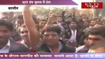 Students Riot In Union Elections
