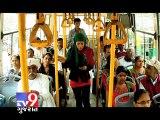 Gujarat University survey says that 78% girls face molestation in public transporation -Tv9 Gujarat
