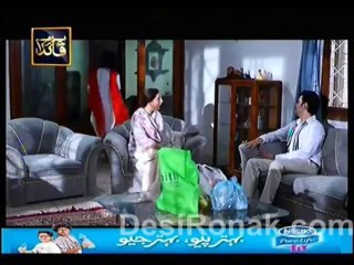 Meri Beti - Episode 12 - December 25, 2013 - Part 3