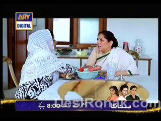 Meri Beti - Episode 12 - December 25, 2013 - Part 4