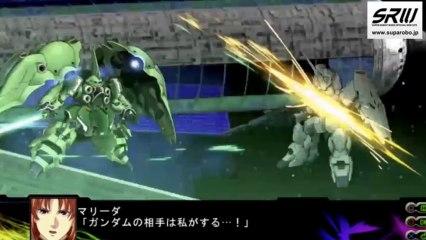 Debut Trailer de 3rd Super Robot Wars Z