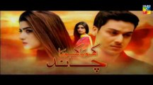 Khoya Khoya Chand Last Episode 18 HUM TV Drama 26 December 2013 Part 01